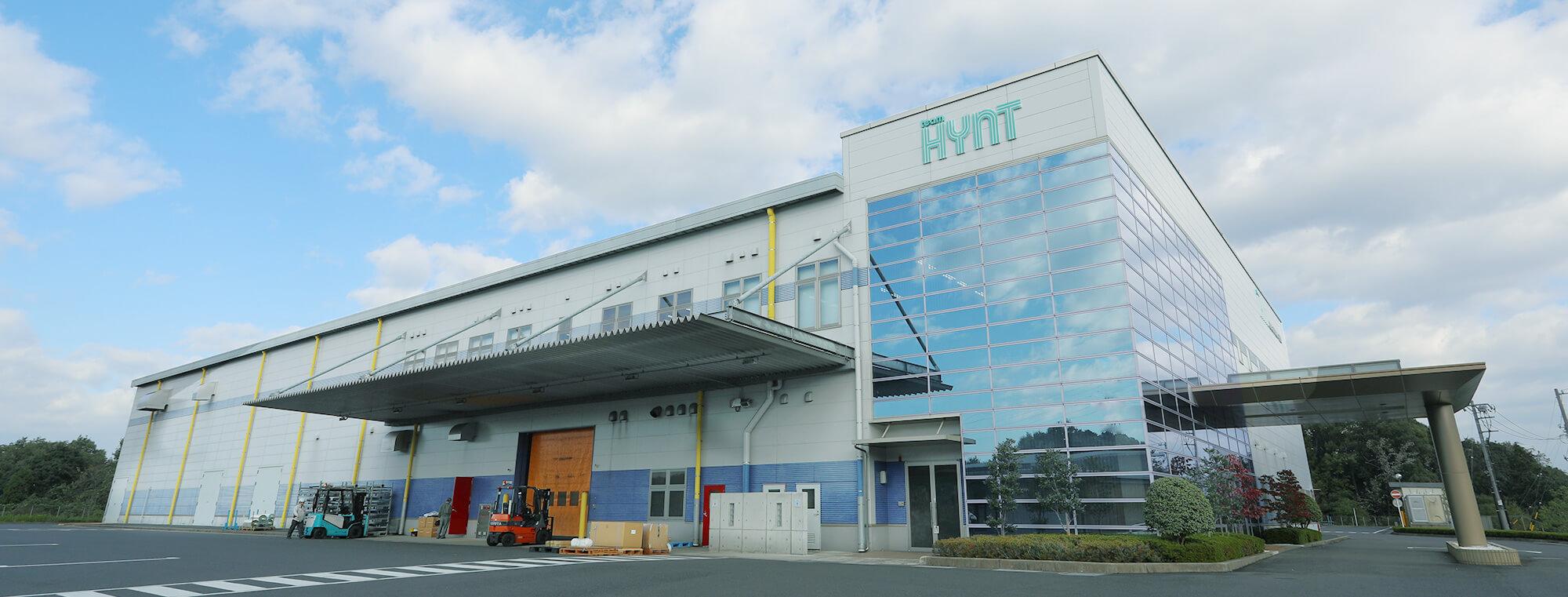 Mizunami Plant & Administrative HQ
