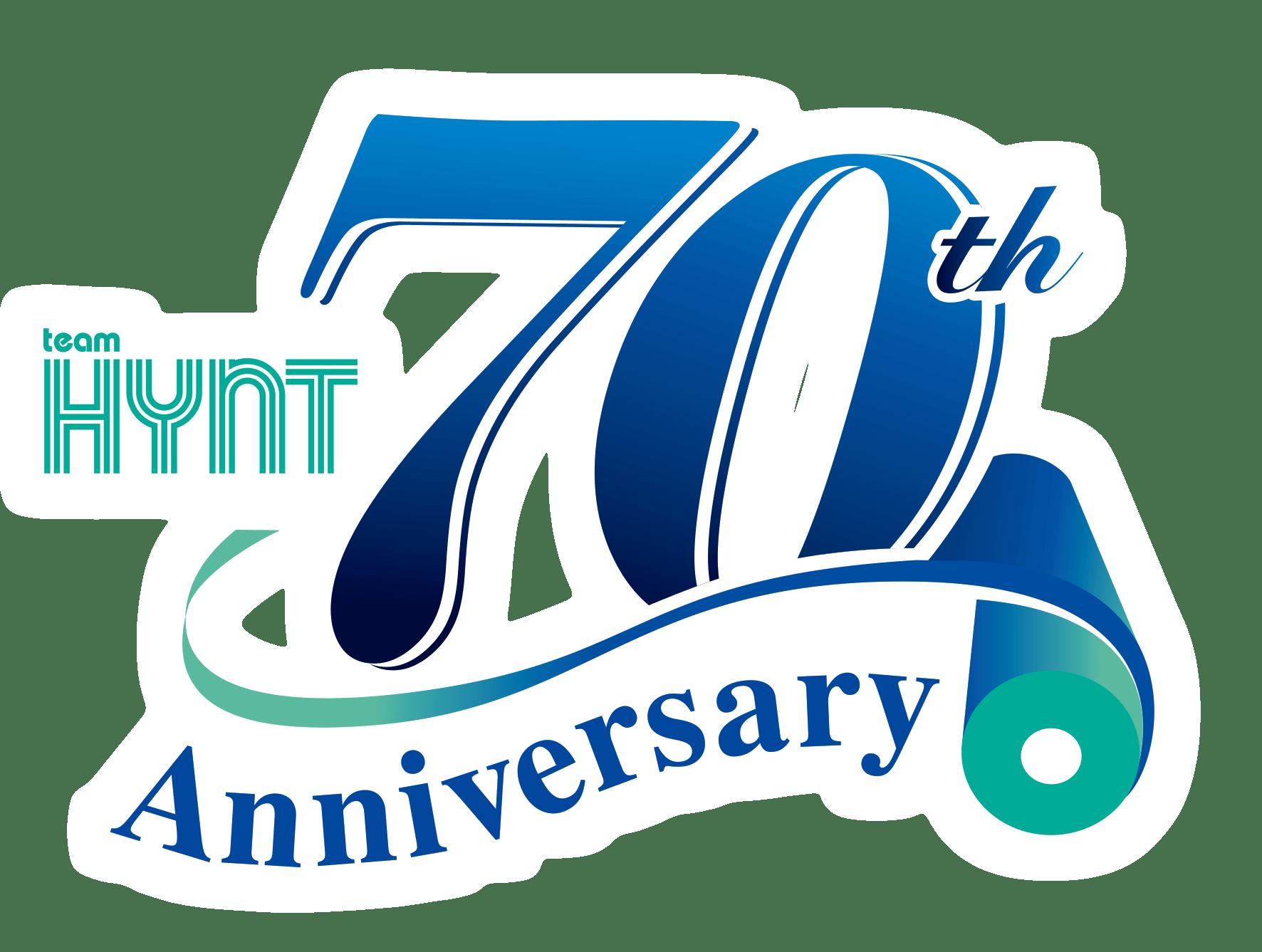 おかげさまで東山フイルムは創立70周年を迎えました