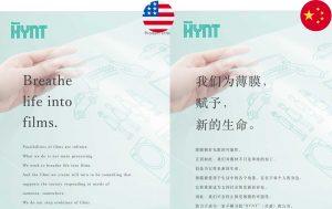 多言語 (英語/中国語) サイトをリニューアルしました